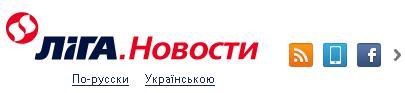Украина на пути к президентским выборам 2015 года. Lihano10