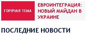 Украина на пути к президентским выборам 2015 года. Lihano11