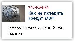 Прямая демократия – главный аргумент против федерализации Украины. Mvf10