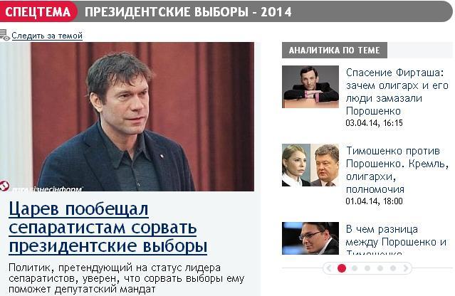 Любые выборы в Украине будут аморальными, пока не назовут виновных в гибели людей на Майдане. Olehza10