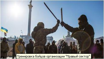 Прямая демократия – главный аргумент против федерализации Украины. Praviy10
