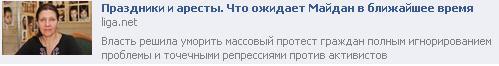 Удастся ли Порошенко провести в стране реформы на идеях Януковича и выдать их как свои… Prazdn10