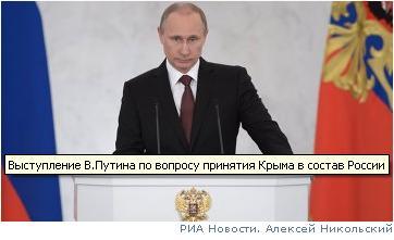 Прямая демократия – главный аргумент против федерализации Украины. Rapsi10