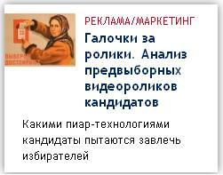 Прямая демократия – главный аргумент против федерализации Украины. Reklaa10