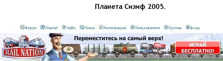 Украина на пути к президентским выборам 2015 года. Rels110