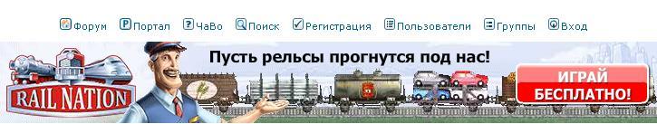 Украина на пути к президентским выборам 2015 года. Rels210