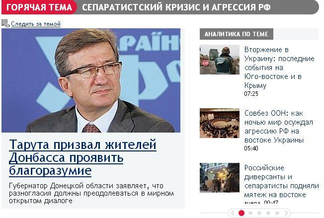 Любые выборы в Украине будут аморальными, пока не назовут виновных в гибели людей на Майдане. Separa10