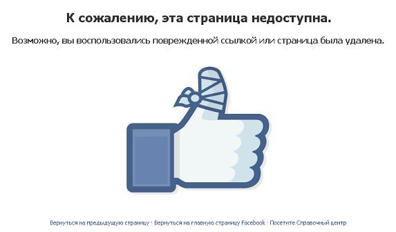 Любые выборы в Украине будут аморальными, пока не назовут виновных в гибели людей на Майдане. Serdus10