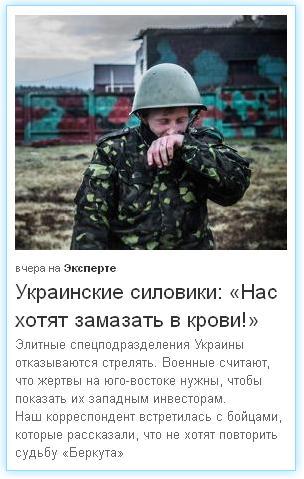 Прямая демократия – главный аргумент против федерализации Украины. Silovi10