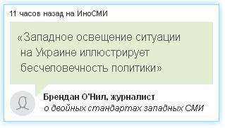 Прямая демократия – главный аргумент против федерализации Украины. Smi-za10