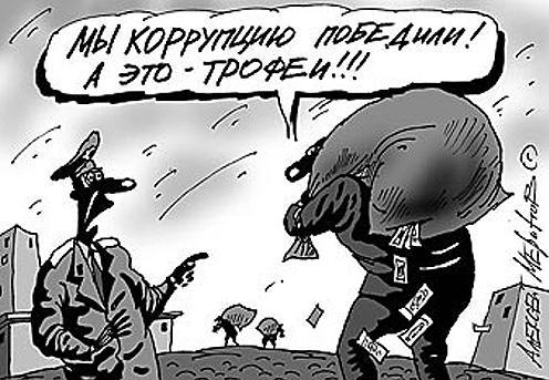 Украина на пути к президентским выборам 2015 года. Trofei10