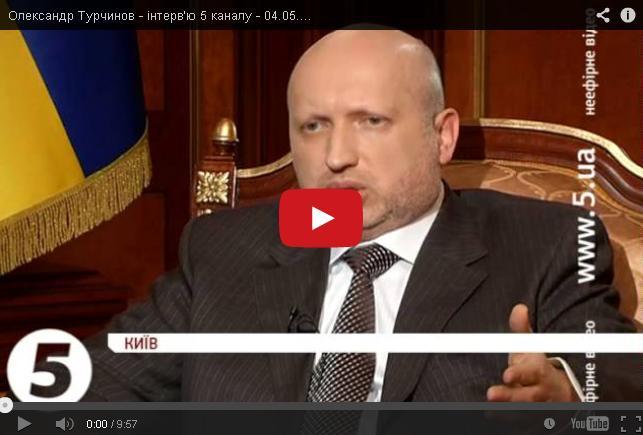 Прямая демократия – главный аргумент против федерализации Украины. Turchi10