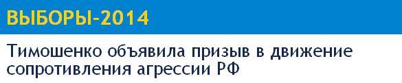 Прямая демократия – главный аргумент против федерализации Украины. Vibori10