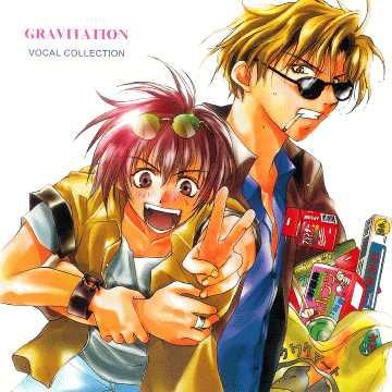 pequeña galeria gravitation Gravit13