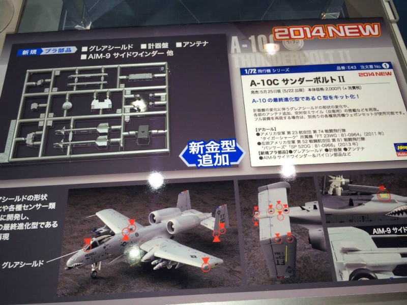 Shizuoka 2014 A10c10