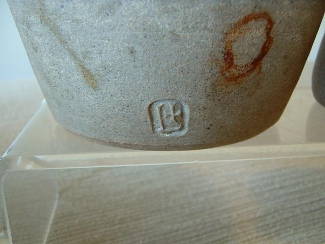 leach - Lowerdown Pottery Shepto14