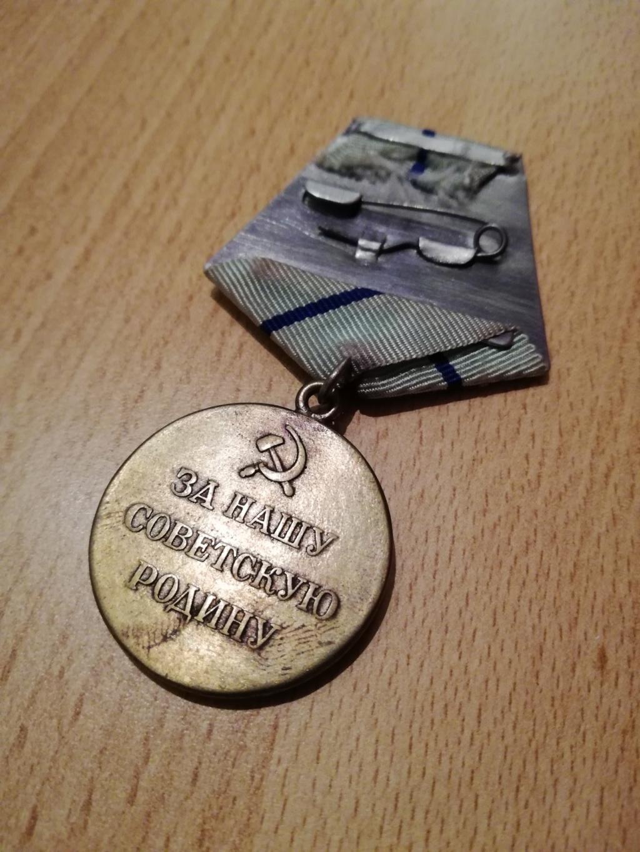 Authentification médaille URSS Img_2058