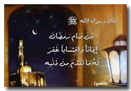 صور رمضان انشاء الله تعجبكم R5q30510