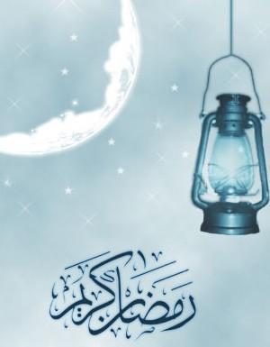 صور رمضان انشاء الله تعجبكم Ramada10
