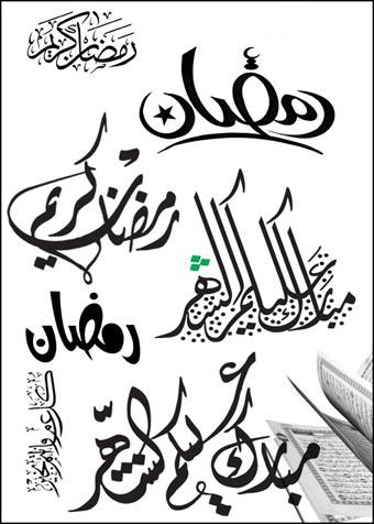 صور رمضان انشاء الله تعجبكم Storm_10
