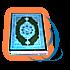 قرآنيات