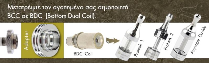 adaptateur BDC - Adaptateur BCC/BDC pour Protank et Anyvape Davidde Banner10