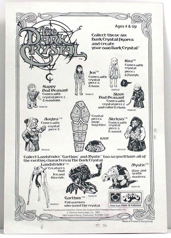 DARK CRYSTAL (Habro, Aviva Toy Company) 1983 1212