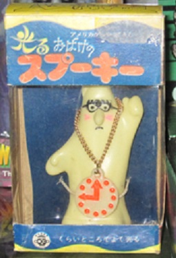 KOOKY SPOOKYS (Hasbro) 1968 Ks_0810