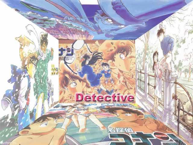 Detective Conan Tmp_1510