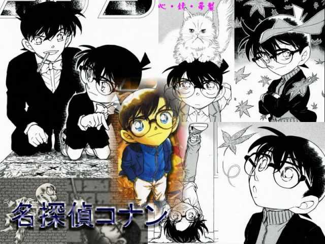 Detective Conan Tmp_co13