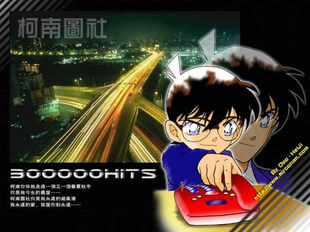 Detective Conan Tmp_th10