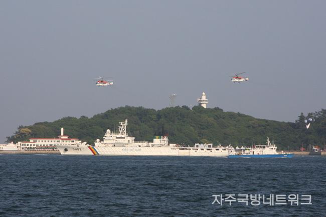 Korea Coast Guard/Police Maritime Coreenne 25_l_110