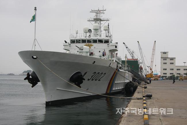 Korea Coast Guard/Police Maritime Coreenne 25_l_113