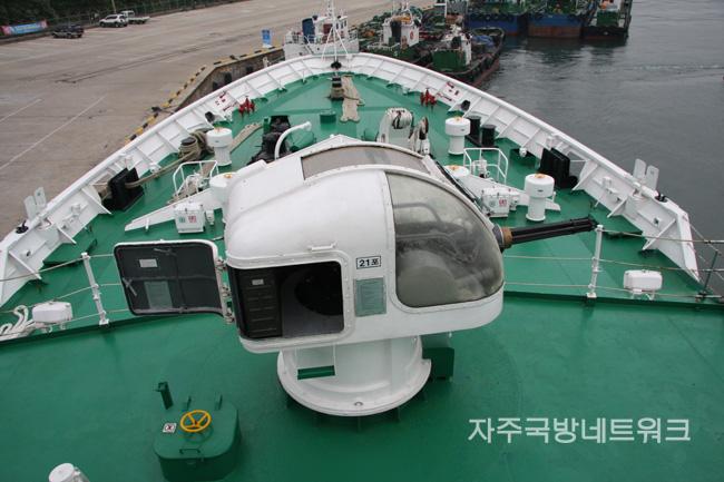 Korea Coast Guard/Police Maritime Coreenne 25_l_114