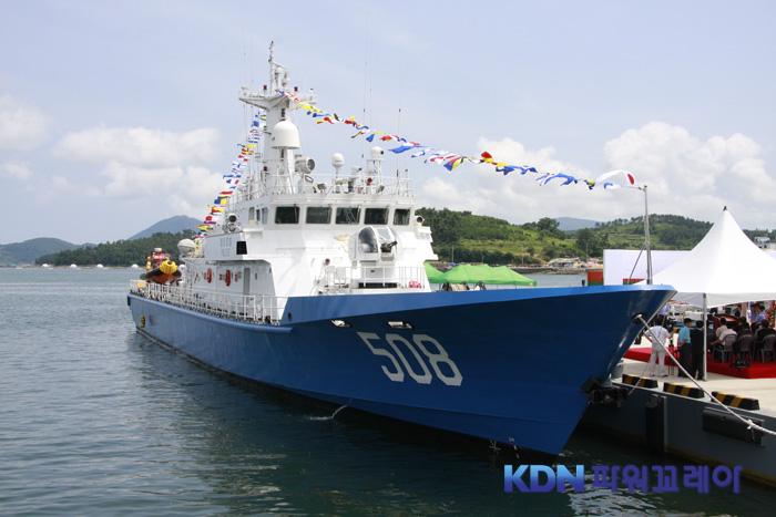 Korea Coast Guard/Police Maritime Coreenne 25_l_115