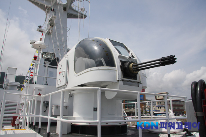 Korea Coast Guard/Police Maritime Coreenne 25_l_117
