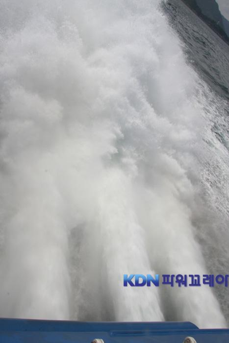 Korea Coast Guard/Police Maritime Coreenne 25_l_119