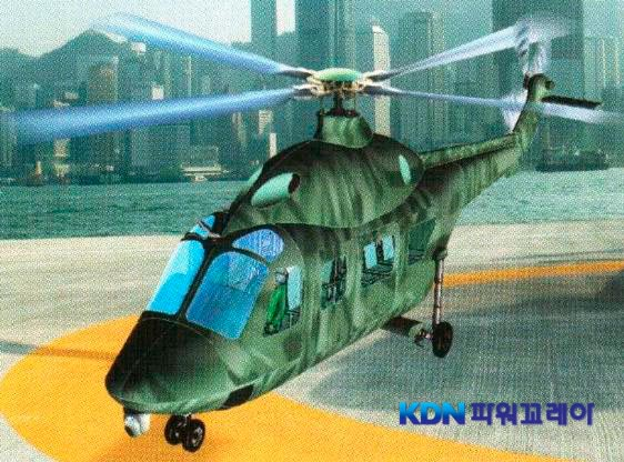 Projet KUH - Hélcoptère Multirôle 25_l_122