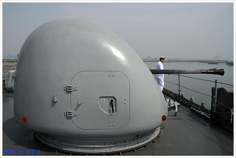 Navire de ravitaillement Dae-Chung Classe Chun-Ji 30048612