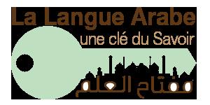 MLI - Apprentissage de la langue arabe 13100910