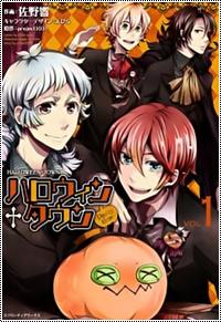 تحميل فصول و مجلدات مانجا [ Halloween Town - Party Time!! ] | مكتملة V110
