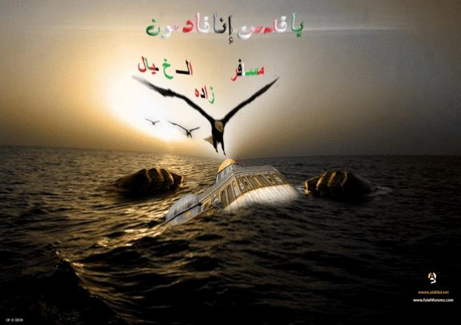 Arab -i -c