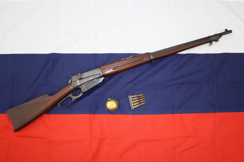 Winchester 1895 Russe Img_4715