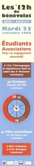 Ecoles  / centres de formation - Page 3 004_1116