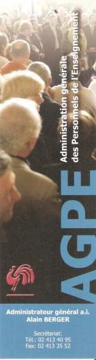 Ecoles  / centres de formation - Page 3 011_1420