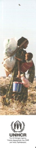 associations caritatives ou d'aide humanitaire 013_1211