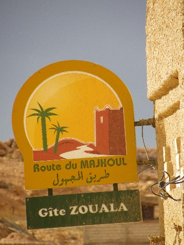 Ksar Zouala, Aoufous palmeraie du Ziz Imgp6910