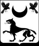 [Seigneurie de Lavedan] Lias-en-Lavedan Lias11