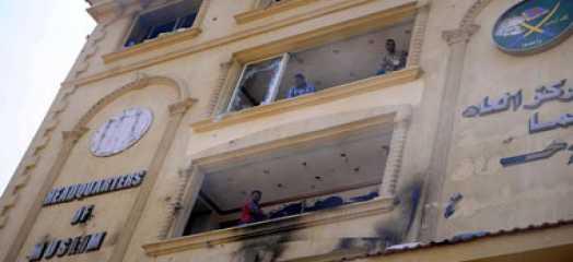 إخوان بلا عنف معلقآ على قرار حظر الإخوان Articl10