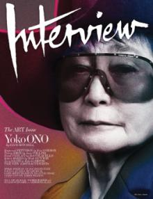 interview december 2013 Img-yo10